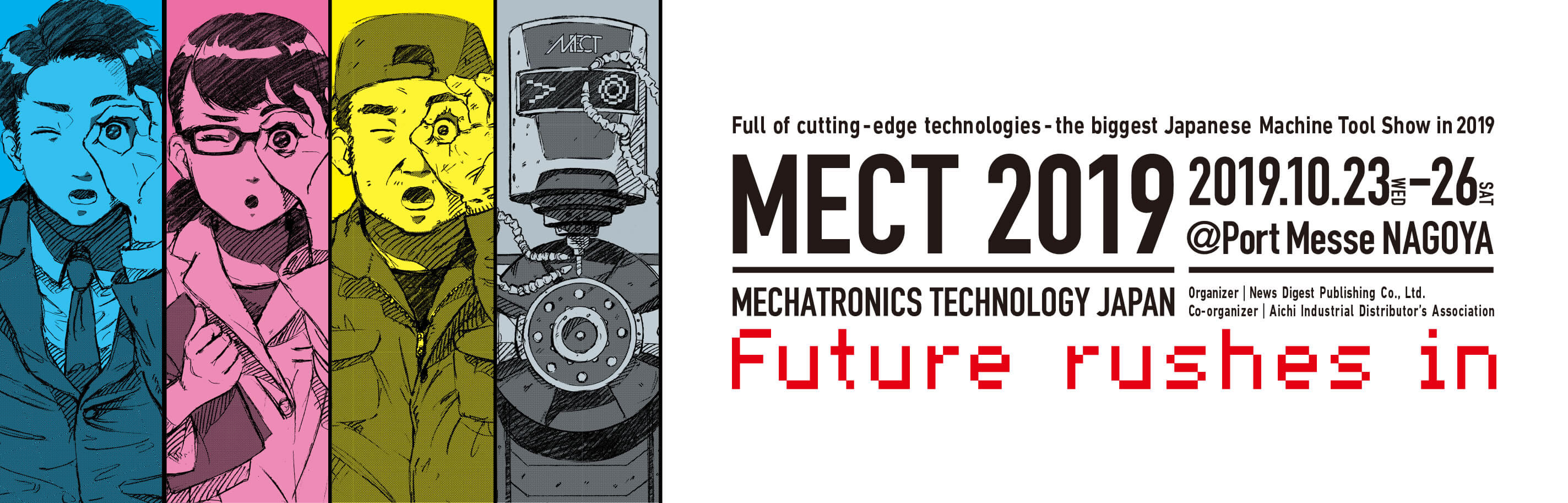 mect2019